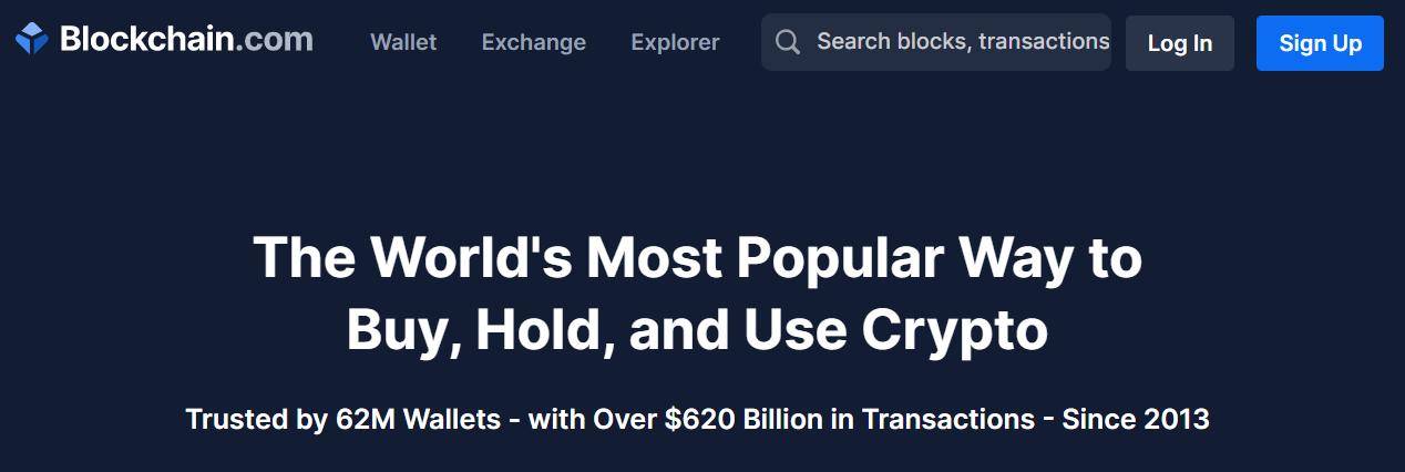 Blockchain.com crypto app