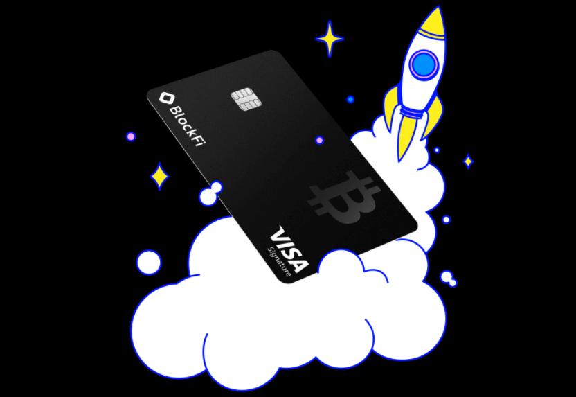 BlockFi Bitcoin Rewards Card